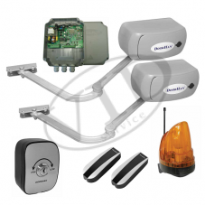 Комплект DoorHan ARM 320KIT