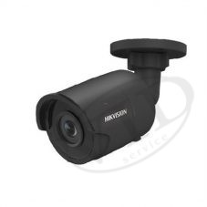 Hikvision DS-2CD2043G0-I (Black)
