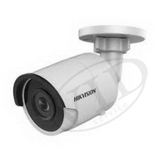 Hikvision DS-2CD2045FWD-I (4.0)