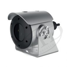 Hikvision DS-2XE6025G0-IS (4 mm)