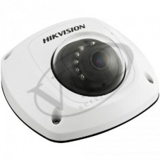 Hikvision DS-2CD2542FWD-IS (6.0)
