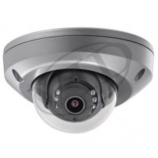 Hikvision DS-2CD6520DT-IO (2.8)