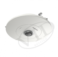 Hikvision DS-2CD63C5G0E(-S)/RC (2 mm) 12 Mp